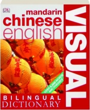 MANDARIN CHINESE / ENGLISH VISUAL BILINGUAL DICTIONARY
