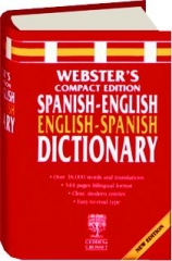 WEBSTER'S COMPACT EDITION SPANISH-ENGLISH, ENGLISH-SPANISH DICTIONARY