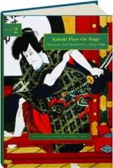 KABUKI PLAYS ON STAGE, VOLUME 2: Villainy and Vengeance, 1773-1799