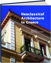 NEOCLASSICAL ARCHITECTURE IN GREECE