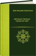SENCHAKU HONGAN NEMBUTSU SHU