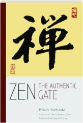 ZEN: The Authentic Gate