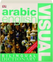 ARABIC / ENGLISH VISUAL BILINGUAL DICTIONARY