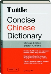 TUTTLE CONCISE CHINESE DICTIONARY: Chinese-English / English-Chinese