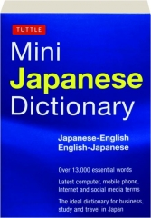 MINI JAPANESE DICTIONARY: Japanese-English / English-Japanese