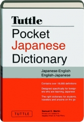 TUTTLE POCKET JAPANESE DICTIONARY: Japanese-English / English-Japanese