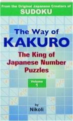 THE WAY OF KAKURO, VOLUME 1: The King of Japanese Number Puzzles