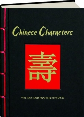 CHINESE CHARACTERS: The Art and Meaning of Hanzi