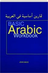 BASIC ARABIC WORKBOOK