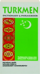 TURKMEN DICTIONARY & PHRASEBOOK