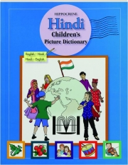 HINDI CHILDREN'S PICTURE DICTIONARY