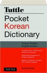 TUTTLE POCKET KOREAN DICTIONARY: Korean-English / English-Korean