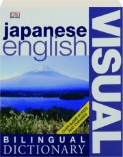 JAPANESE / ENGLISH VISUAL BILINGUAL DICTIONARY
