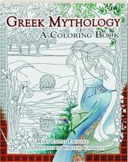 GREEK MYTHOLOGY: A Coloring Book