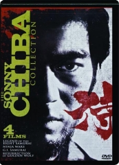 THE SONNY CHIBA COLLECTION: 4 Films
