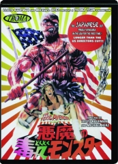 THE TOXIC AVENGER: Japanese Cut