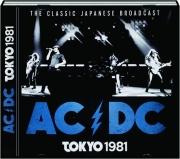 AC / DC: Tokyo 1981