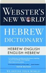 WEBSTER'S NEW WORLD HEBREW DICTIONARY: Hebrew-English / English-Hebrew