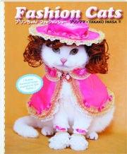 FASHION CATS: Feline Couture from Japan's #1 Cat Tailor