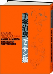 OSAMU TEZUKA: Anime & Manga Character Sketchbook