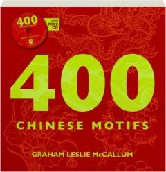 400 CHINESE MOTIFS