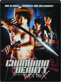 CHANBARA BEAUTY: The Movie Vortex