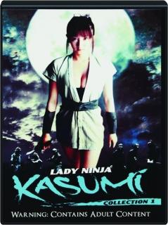 LADY NINJA KASUMI: Collection 1