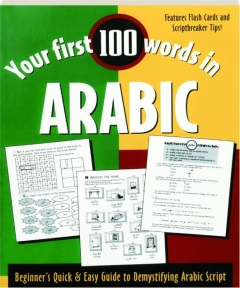 YOUR FIRST 100 WORDS IN ARABIC