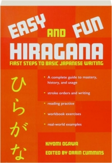 EASY AND FUN HIRAGANA: First Steps to Basic Japanese Writing