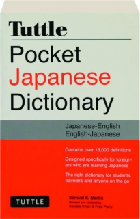 TUTTLE POCKET JAPANESE DICTIONARY, REVISED: Japanese-English / English-Japanese