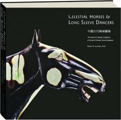 CELESTIAL HORSES & LONG SLEEVE DANCERS