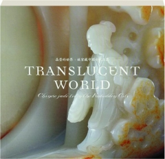 TRANSLUCENT WORLD: Chinese Jade from the Forbidden City