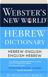 WEBSTER'S NEW WORLD HEBREW DICTIONARY: Hebrew-English / English-Hebrew