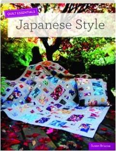 QUILT ESSENTIALS--JAPANESE STYLE