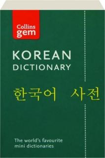 COLLINS GEM KOREAN DICTIONARY, SECOND EDITION