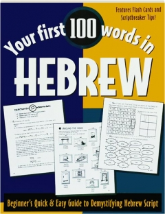 YOUR FIRST 100 WORDS IN HEBREW: Beginner's Quick & Easy Guide to Demystifying Hebrew Script