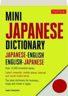 MINI JAPANESE DICTIONARY: Japanese-English / English-Japanese