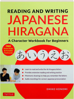 READING AND WRITING JAPANESE HIRAGANA: A Character Workbook for Beginners