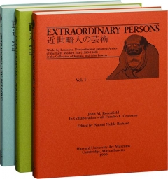 EXTRAORDINARY PERSONS