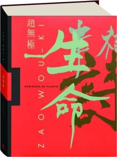 ZAO WOU-KI, 1935-2010