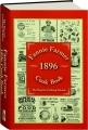FANNIE FARMER 1896 COOK BOOK: The Boston Cooking-School - Thumb 1
