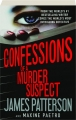 CONFESSIONS OF A MURDER SUSPECT - Thumb 1