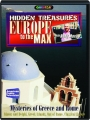 MYSTERIES OF GREECE AND ROME: Hidden Treasures--Europe to the Max - Thumb 1