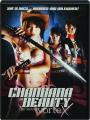 CHANBARA BEAUTY: The Movie Vortex - Thumb 1