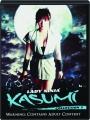 LADY NINJA KASUMI: Collection 1 - Thumb 1