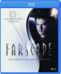 FARSCAPE: The Complete Season One - Thumb 1