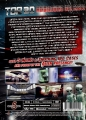 TOP 20 MINDBLOWING UFO CASES - Thumb 2