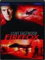 FIREFOX - Thumb 1