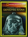 FORBIDDEN TOMB OF GENGHIS KHAN - Thumb 1