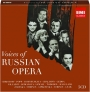 VOICES OF RUSSIAN OPERA - Thumb 1